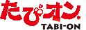 たびオン   台湾を10倍楽しむための最新情報誌!!